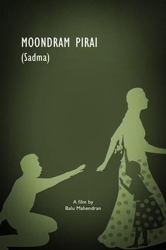 Poster of Moondram Pirai