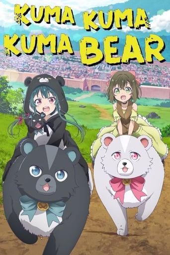 Poster of Kuma Kuma Kuma Bear