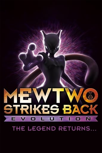 Pokémon: Mewtwo Strikes Back - Evolution