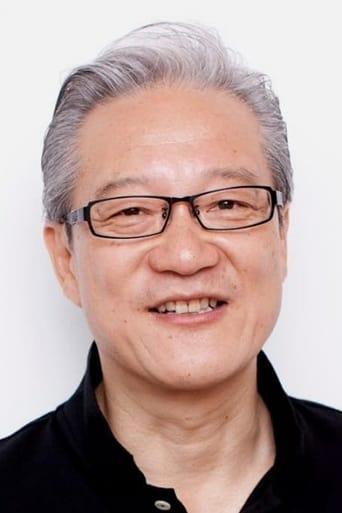 Image of Hochu Otsuka