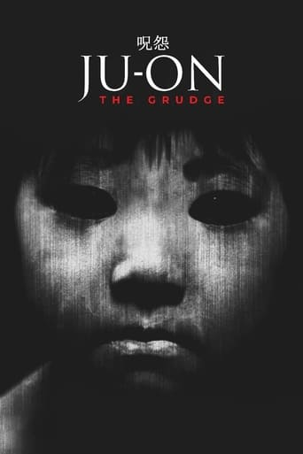 呪怨<small> (Ju-on: The Grudge)</small> Poster