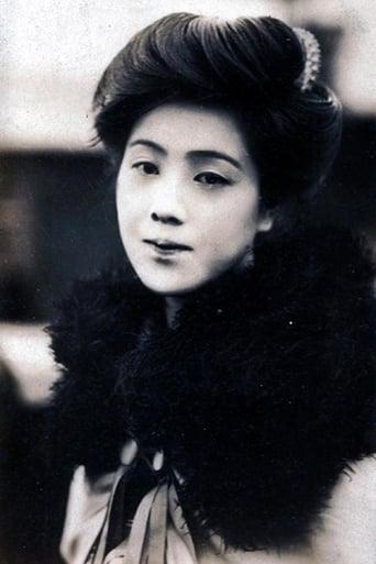 Image of Kumeko Urabe