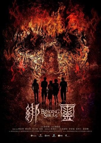 Poster of Binding Souls