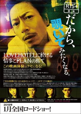 LOVEHOTEL ni Okeru Jouji to PLAN no Hate