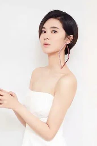 Image of Yisa Yu