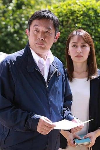 Poster of Onibi Keishichou Kyoukouhan-gakari Higuchi Akira
