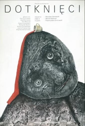 Poster of Dotknięci