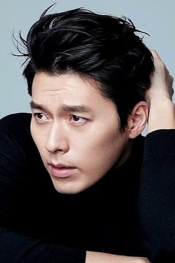 Image of Hyun Bin