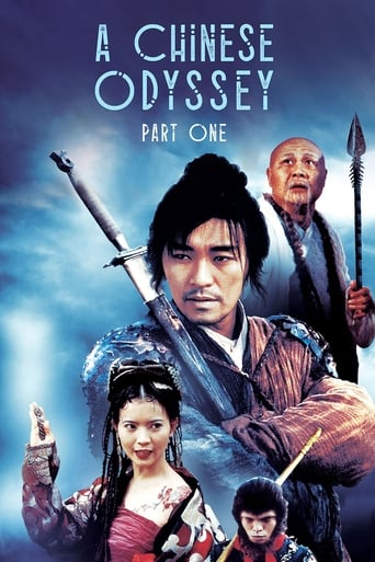 Poster of A Chinese Odyssey Part One: Pandora's Box
