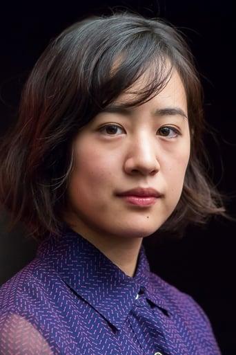 Image of Shizuka Ishibashi