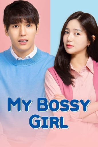 Poster of My Bossy Girl