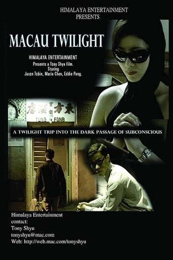 Poster of Macau Twilight