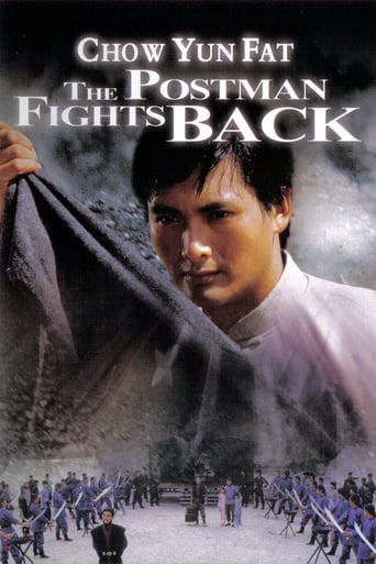 Poster of The Postman Fights Back