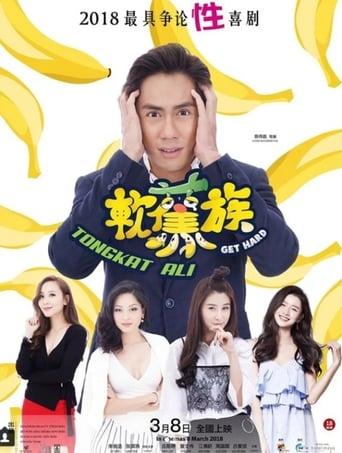 Poster of Get Hard Tongkat Ali