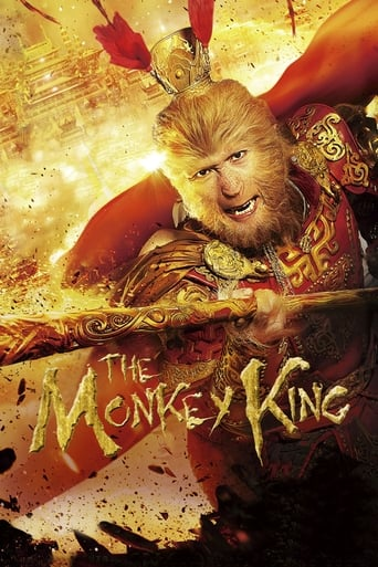 Poster of The Monkey King