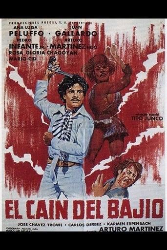Poster of El Cain del bajio