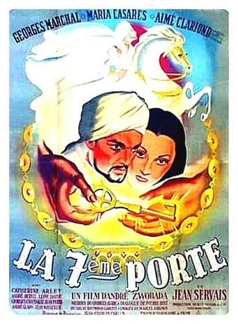Poster of La septième porte