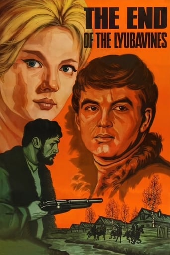 Poster of The End of the Lyubavines