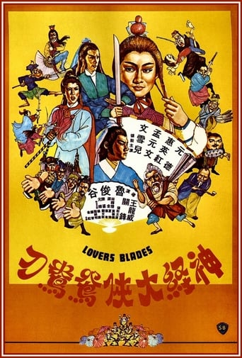 Poster of Lovers Blades