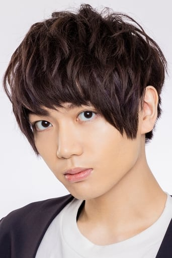 Image of Shoya Chiba