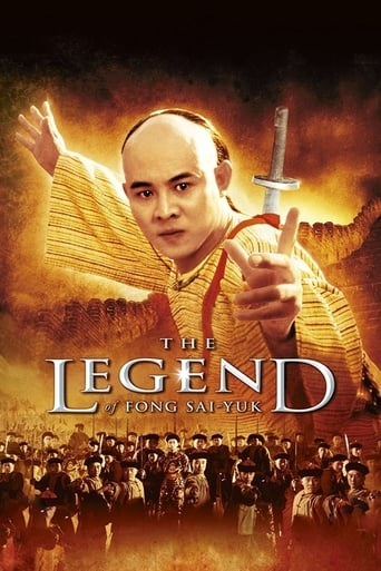 Poster of The Legend of Fong Sai-Yuk