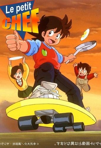 Poster of Mister Ajikko