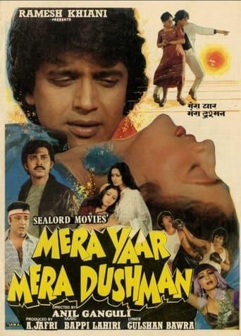 Poster of Mera Yaar Mera Dushman
