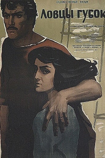 Poster of Oi Sfougarades