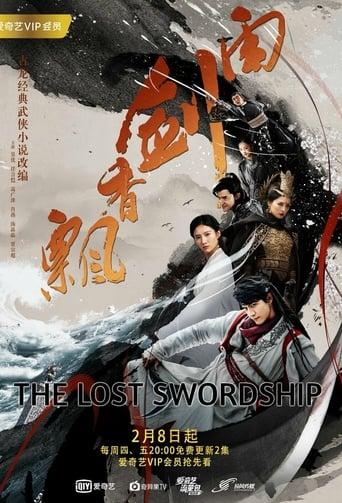Poster of 飘香剑雨