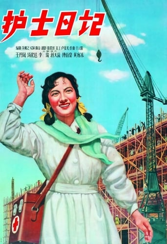 Poster of Diary of a Nurse