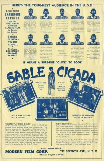 Poster of Sable Cicada