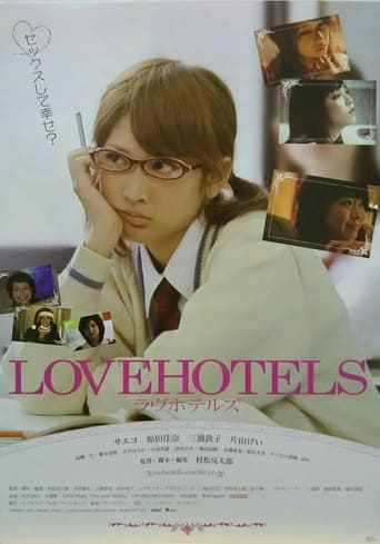 Poster of LOVEHOTELS ラヴホテルズ