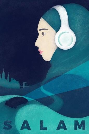 Poster of Salam