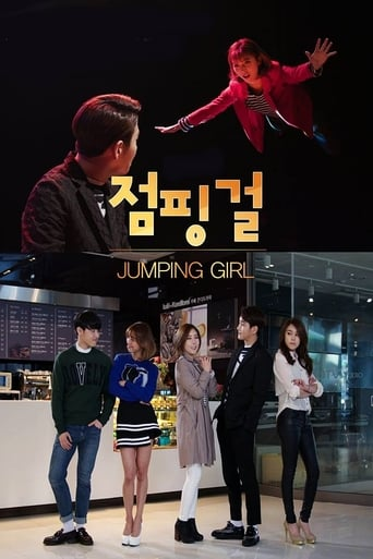 Poster of Jumping Girl