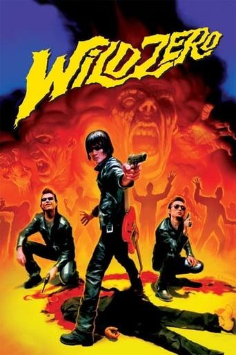Poster of Wild Zero