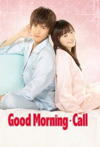 Poster of Good Morning Call
