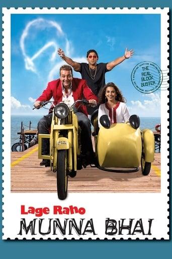 Poster of Lage Raho Munna Bhai
