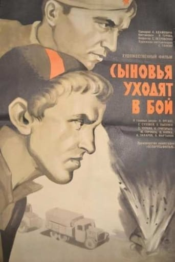 Poster of Sons Go Into Battle