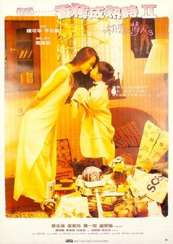 Poster of Over the Rainbow, Under the Skirt
