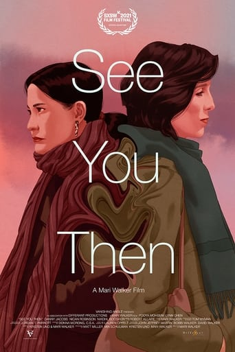 Poster of See You Then