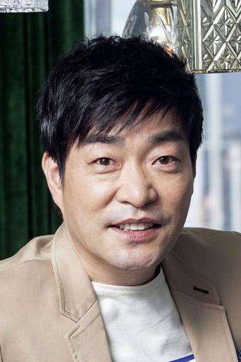 Image of Son Hyun-joo