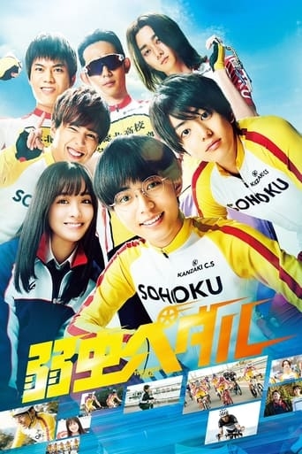 Poster of Yowamushi Pedal