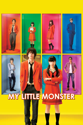 Poster of My Little Monster