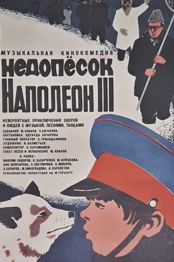 Poster of Polar Fox Napoleon III