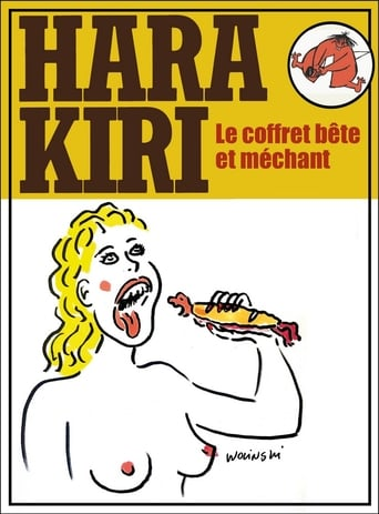 Poster of Hara Kiri - Le coffret bête et méchant