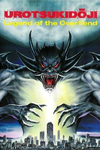 Poster of Urotsukidōji: Legend of the Overfiend