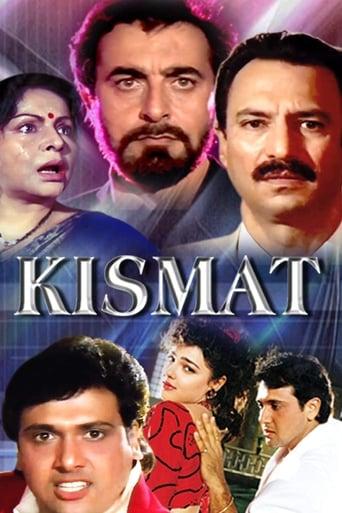 Poster of Kismat