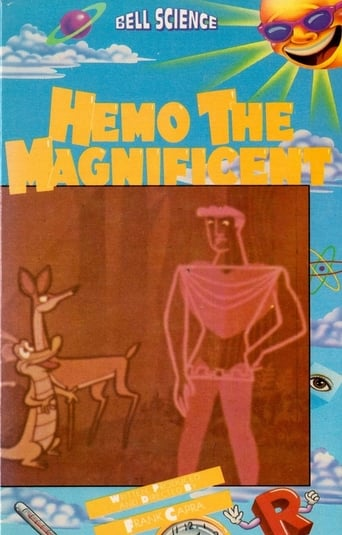Poster of Hemo the Magnificent