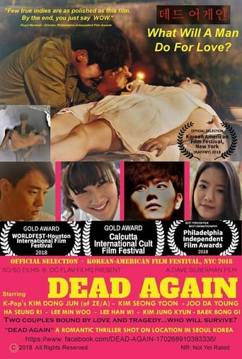 Poster of Dead Again