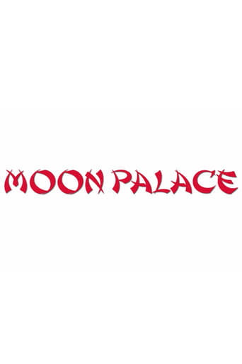 Poster of Moon Palace